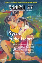 Nouri al-Jarrah, Rosa Yassin Hassan and 'Syria in the Heart'