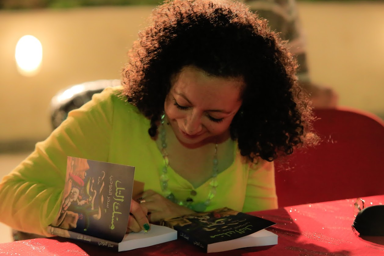Launching Sahar Elmougy's Long-awaited 'The Hill's Musk,' A Rewriting of Mahfouz's Amina