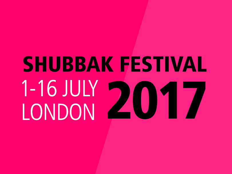 Poetry at Shubbak 2017: In Theatre, Song, Discussions, and Readings