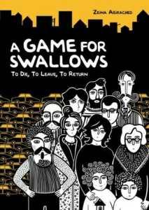 game_swallows