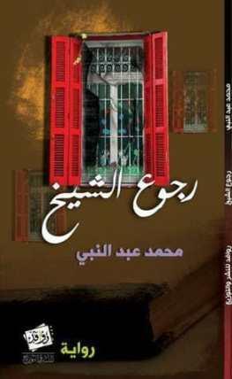 mohamedabdelnabi