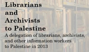 copy-nablus-municipality-library-with-text-2