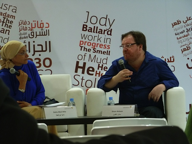 """Iraqi novelist Sinan Antoon speaking about his International Prize for Arabic Fiction-shortlisted novel """"Hail Mary."""""""