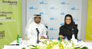At the news conference: Jamal Al Shehhi, Secretary General of Emirates Novel Awards, and Noura Al Kaabi, CEO of twofour54.