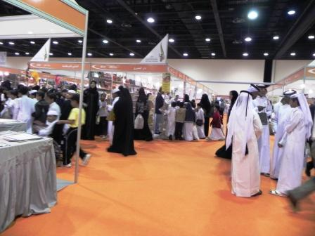 One of my photos from the 2010 Doha International Book Fair.