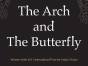Arch-and-the-Butterfly-