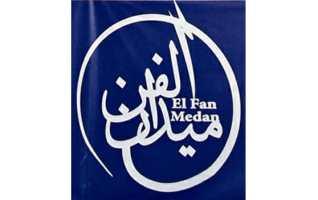 fan-midan-inner3-7-2012-10-39-48