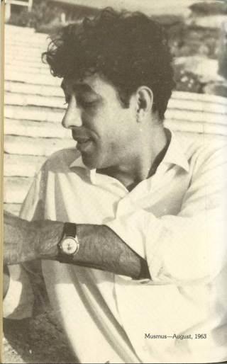A young Rashid Hussein.