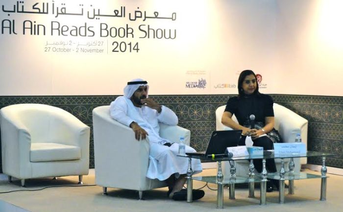 Journalist and poet Eman Mohammed (If Sidra Were Absent and the Sea Moved Away) in discussion with Hamdan Al Dirie.