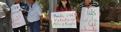 """Image from """"Free Haifa."""""""