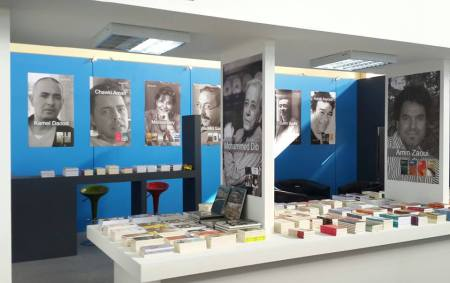 From Barzakh's stand at the 2014 book fair in Algiers. From the publisher's website.