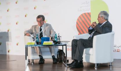 Clive Holes and Muhsin al-Musawi. Photo credit: Dubai Translation Conference.
