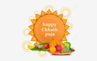 Chhath Puja Mehndi Design