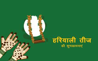 Hariyali Teej Mehndi Design
