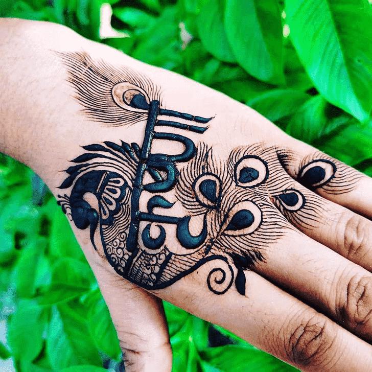 Fetching Krishna Henna Design