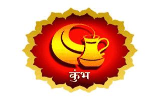 Kumbh Sankranti Mehndi Design