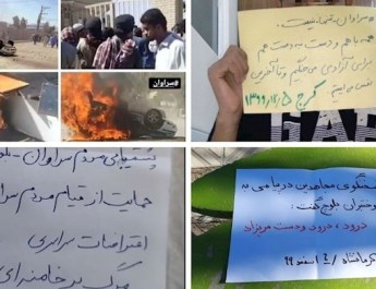 Iran: Widespread support for protests in Saravan