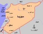 Siria mappa arabo