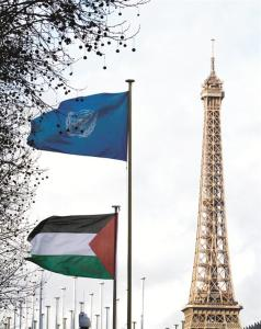 UNESCO palestina