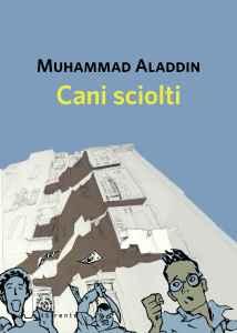 Muhammad Aladdin Cani Sciolti