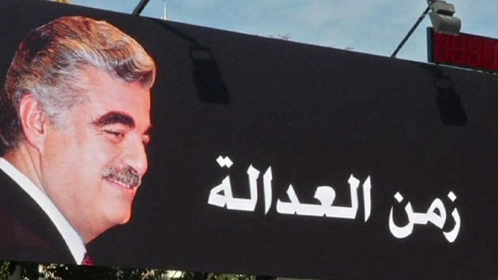 rafiq hariri libano