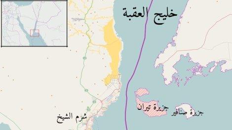 Isole Tiran e Sanafir