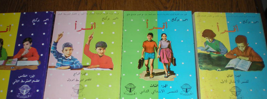 istruzione Marocco