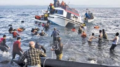 Photo of وزراء داخلية أوروبا يدعمون إيطاليا لمواجهة أزمة اللاجئين