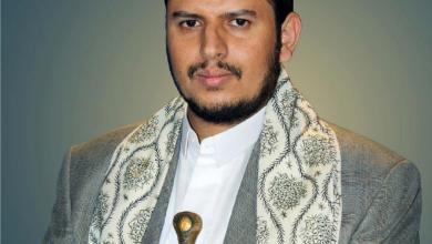Photo of 30 مليون دولار من السعودية مكافأة للوصول إلى عبدالملك الحوثي