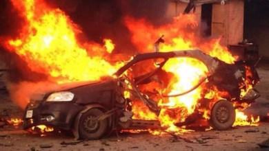 Photo of داعش يعلن مسئوليته عن انفجار اليمن