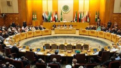 Photo of وزراء الخارجية العرب يجتمعون الأحد القادم لبحث التدخل الإيراني بالمنطقة العربية