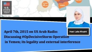 Photo of راديو صوت العرب من أميركا يناقش دخول الحوثيين والتدخل العسكري في اليمن