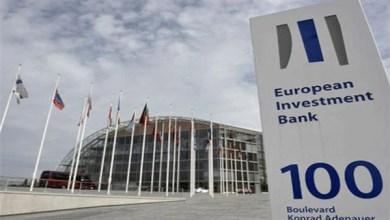 Photo of حزم تمويلية للمصارف العربية والمصرية من البنك الأوروبي