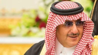 Photo of أنباء عن تجميد الحسابات البنكية للأمير محمد بن نايف وأفراد أسرته