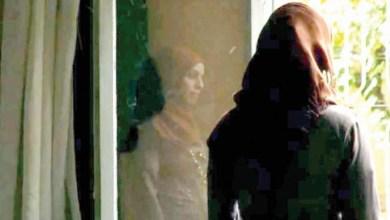 """Photo of """"الصرخة المكتومة"""" فيلم فرنسي يوثق اغتصاب النساء في سجون بشار الأسد"""