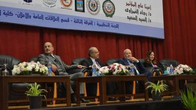 """Photo of بالفيديو.. مؤتمر الإعلام وثقافة التسامح يكرم راديو """"صوت العرب من أميركا"""""""