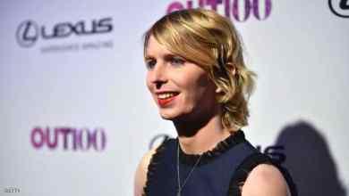 Photo of متحول جنسيا، ومسرب وثائق ويكيليكس يترشح للكونغرس