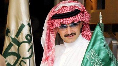 Photo of الوليد بن طلال يفاوض من أجل اطلاق سراحه، والسلطات السعودية ما زالت ترفض