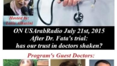 """Photo of راديو """"صوت العرب من أميركا"""" يناقش أخلاقيات مهنة الطب"""