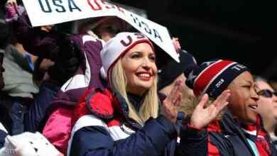 Photo of حضور ملفت لايفانكا ترامب في الاوليمبياد الشتوية
