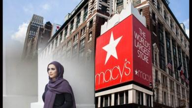 "Photo of "" الحشمة "" هو منتج Macys الجديد لملابس المحجبات"