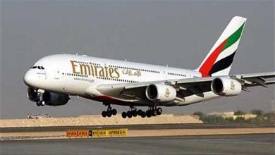 Photo of الإمارات تدين استفزاز المقاتلات القطرية لطائرات مدنية تابعة لها