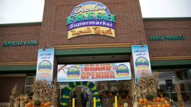 Photo of أسواق المدينة Dearborn Fresh Supermarket