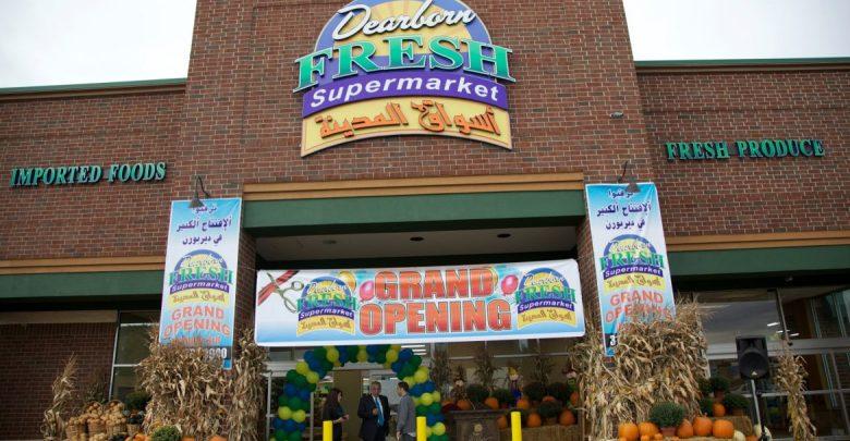 Photo of أسواق المدينة Dearborn Fresh Supermarket