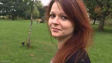 Photo of تحسن ملحوظ في صحة ابنة الجاسوس الروسي سكريبال .