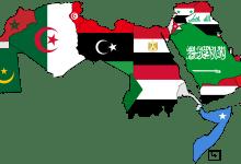 Photo of يجب على العرب قطع العلاقات مع إسرائيل حتى تعترف بفلسطين