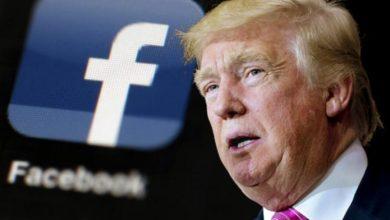 Photo of هل ساعد فيس بوك الرئيس ترامب للوصول الى البيت الأبيض؟