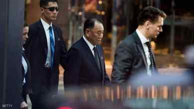 Photo of نيويورك تشهد لقاء أميركيا مع كوريا الشمالية من أجل القمة المرتقبة