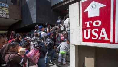 Photo of 57 ألف مهاجر يواجهون خطر الترحيل من الولايات المتحدة في 2020