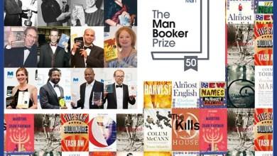 Photo of اعلان المرشحين لجائزة البوكر الذهبية لأفضل رواية خلال ال 50 عاما الماضية
